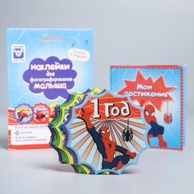 """Наклейки для фотографирования """"Малыш"""", Человек-паук, 12 шт + карта достижений"""