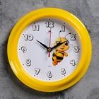 """Часы настенные, серия: Детские, """"Пчелка"""", 21х21 см - фото 2086537"""