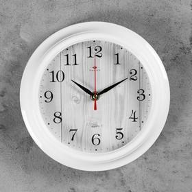 """Часы настенные """"Белое дерево"""", """"Рубин"""", 21х21 см"""