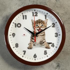 """Часы настенные """"Котёнок"""", """"Рубин"""", 22х22 см"""