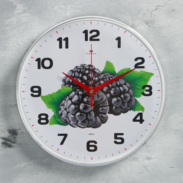 """Часы настенные """"Ежевика"""", """"Рубин"""", 25х25 см"""