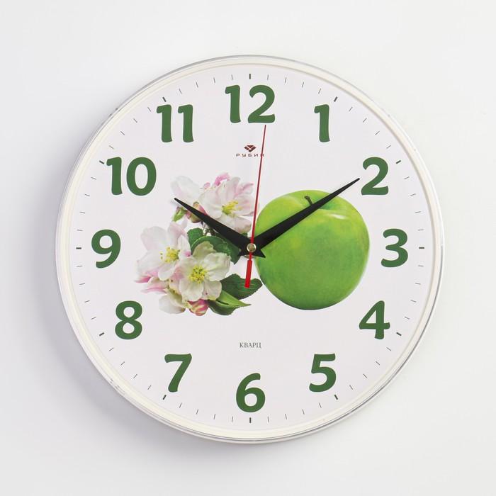 """Часы настенные """"Зелёное яблоко"""", """"Рубин"""", 25х25 см"""