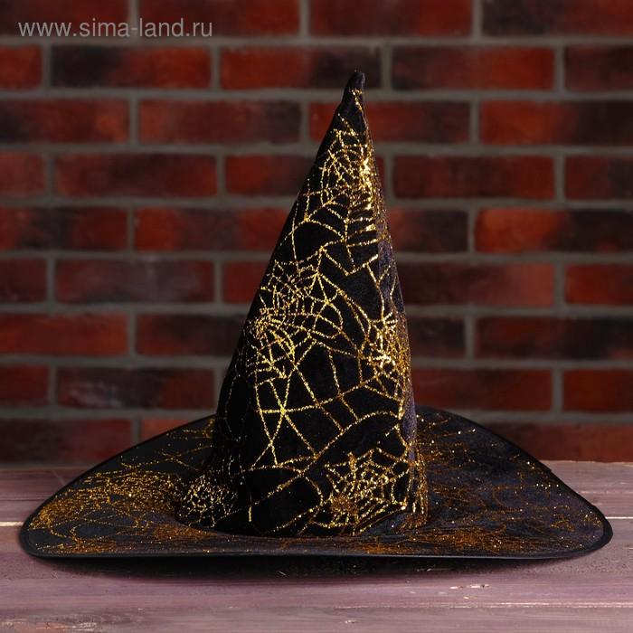 "Carnival hat ""Web"", color gold"