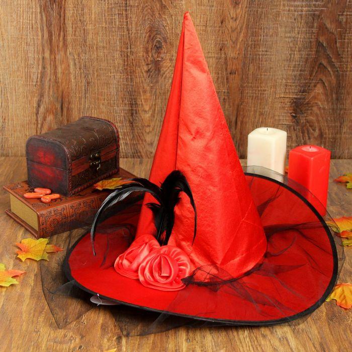 Карнавальная шляпа «Ведьмочка», с фатой, цвет красный