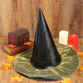 Карнавальная шляпа 'Конус' с вуалью Ош