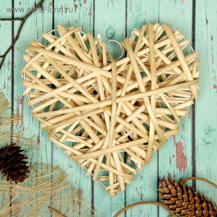 """Основа для творчества и декорирования """"Сердце"""" с подвесом, размер 1 шт 20*20 см, цвет бежев"""