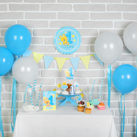 Набор для оформления праздника «1 годик малыш», воздушные шары, подставка для торта, гирлянда, топперы, открытка, свеча