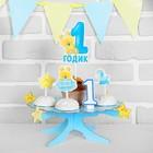 Набор для оформления праздника «1 годик малыш», воздушные шары, подставка для торта, гирлянда, топперы, открытка, свеча - фото 951060