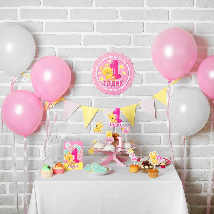 Набор для оформления праздника «1 годик малышка», воздушные шары, подставка для торта, гирлянда, топперы, открытка, свеча - фото 951062