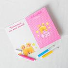 Набор для оформления праздника «1 годик малышка», воздушные шары, подставка для торта, гирлянда, топперы, открытка, свеча - фото 951066