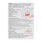 Набор для оформления праздника «1 годик малышка», воздушные шары, подставка для торта, гирлянда, топперы, открытка, свеча - фото 951067