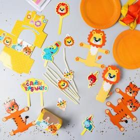 Набор для оформления праздника «Сафари», воздушные шары, тарелки, топперы, трубочки, наклейки, коробочки для пирожных, свечи