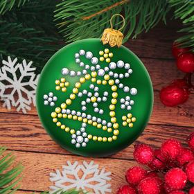 Шар для декорирования стразами «Волшебный», цвет зелёный