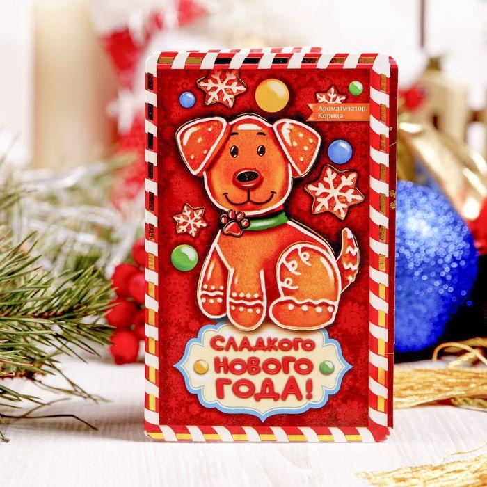 Египет, сладкие открытки на новый год