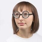 Карнавальные очки «Ботаник»