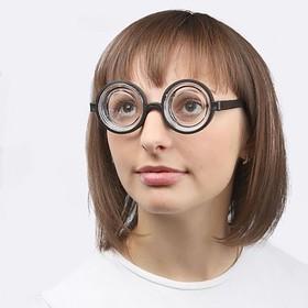 Карнавальные очки «Ботаник» в Донецке