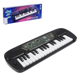Синтезатор «Музыкант», 19 клавиш