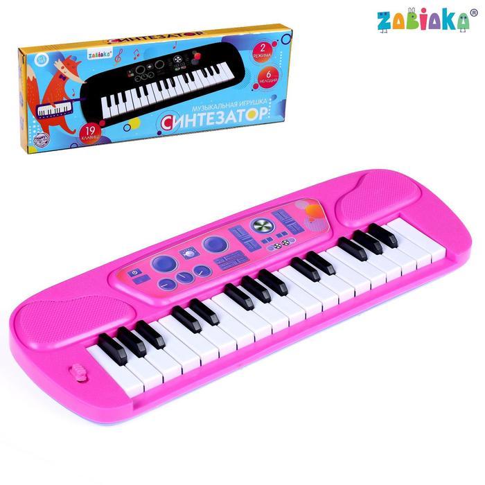 Синтезатор «Ты суперзвезда», 19 клавиш, 6 мелодий - фото 1725012