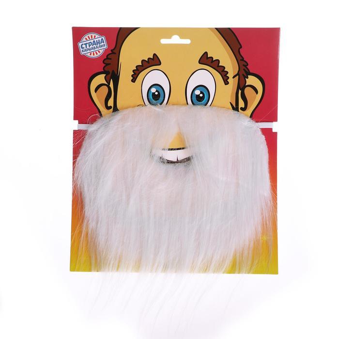 Карнавальная борода на блистере, цвет белый