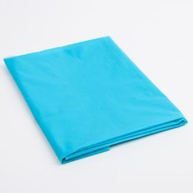 A set of children's rainproof cloths, 90x70 cm, 5 PCs, MIX colors