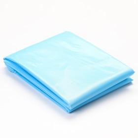 A set of children's rainproof cloths, 90x70 cm, 10 PCs, MIX color