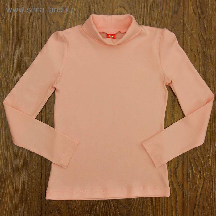 Водолазка для девочки, рост 98 см, цвет розовый CAK 61146