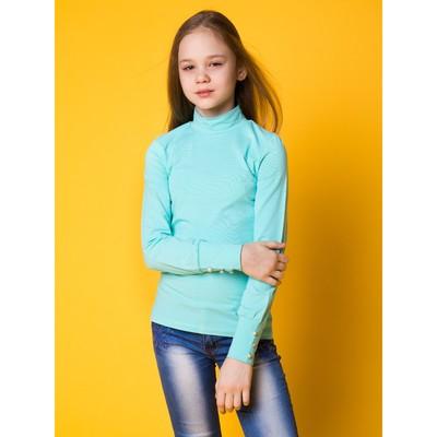 Водолазка для девочки, рост 128 см, цвет бирюзовый