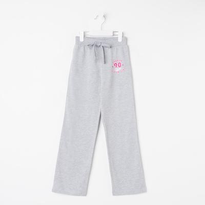 Брюки спортивные для девочки, рост 146 см, цвет серый меланж