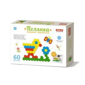Мозаика «Полянка», 60 элементов, диаметр 60 мм