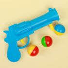 Пистолет пластмассовый, с шариками