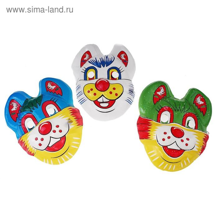 """Карнавальная маска """"Котик"""", цвета МИКС"""