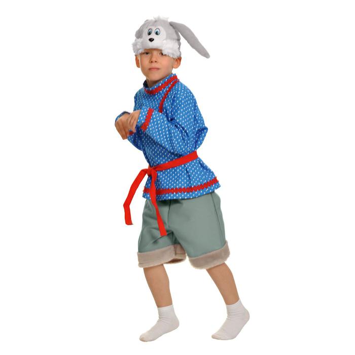 """Карнавальный костюм """"Зайчик Побегайчик"""", маска, рубаха, пояс, шорты, рост 98-128 см   8002"""