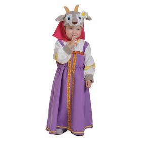 """Карнавальный костюм """"Коза-Дереза"""", маска, сарафан, рост 98-128 см  8003"""
