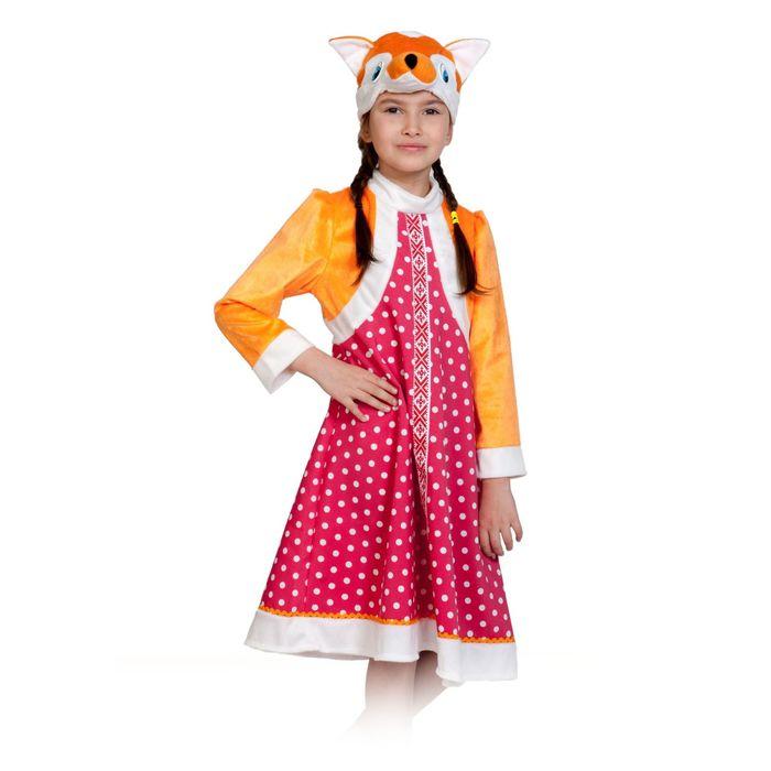 """Карнавальный костюм """"Лиса Патрикеевна"""", маска, сарафан с шубкой, рост 98-128 см    8006 - фото 105521055"""
