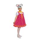 """Карнавальный костюм """"Мышка-норушка"""", маска, сарафан, рост 98-128 см, МИКС"""