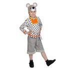 """Карнавальный костюм """"Мышонок Шуршонок"""", маска, рубаха, пояс, шорты, рост 98-128 см   8032"""