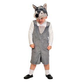 """Карнавальный костюм """"Волчонок"""" плюш, полукомбинезон, маска, рост 92-122 см,  3002"""