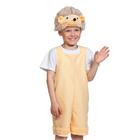 """Карнавальный костюм """"Ёжик"""", плюш, полукомбинезон, маска, рост 92-122 см"""