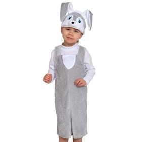 """Карнавальный костюм """"Зайчик серый"""" плюш, полукомбинезон, маска, рост 92-122 см,  3005"""