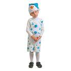 """Карнавальный костюм """"Снеговичок"""", плюш, полукомбинезон, маска, рост 92-122 см"""