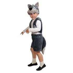 """Карнавальный костюм """"Волчонок"""", плюш-лайт, жилет, шорты, маска, 3-5 лет, рост 92-116 см"""