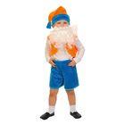 """Карнавальный костюм """"Гномик 2"""" плюш-ЛАЙТ, колпак, борода, жилет, шорты, рост 92-116 см"""