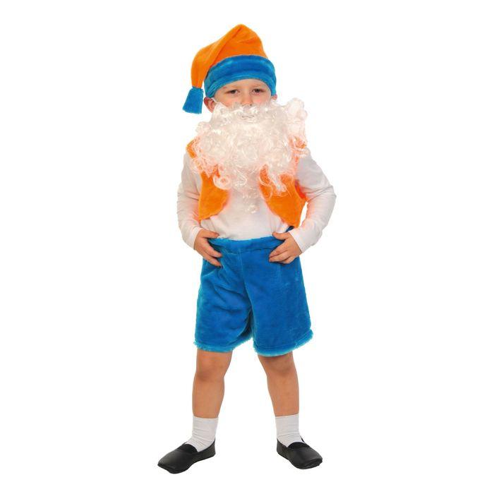 """Карнавальный костюм """"Гномик 2"""" жил,борода,колпак,шорты,плюш-ЛАЙТ, рост 92-116 см 00-3003"""