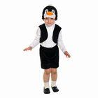 """Карнавальный костюм """"Пингвинчик"""", плюш-лайт, жилет, шорты, маска, рост 92-116 см"""