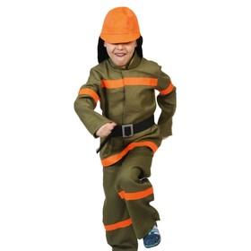 """Карнавальный костюм """"Пожарный"""", куртка, брюки, ремень, шлем, р-р 30-32, рост 116-122 см"""