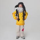 """Детский карнавальный костюм """"Дедушка Домовой"""", рубаха с жилетом, штаны, ушанка, борода, р-р 30-32, рост 116-122 см"""