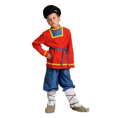 """Детский карнавальный костюм """"Иванушка в лаптях"""", текстиль, рубаха, штаны с лаптями, кепка, пояс, р-р 32-34, рост 128-134 см"""