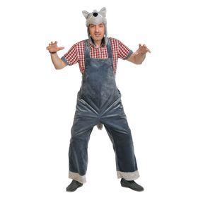 Карнавальный костюм «Волк», плюш, полукомбинезон, маска-шапочка, р. 48-52, рост 176-182 см