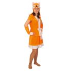 """Карнавальный костюм """"Лиса"""", плюш, шапка-маска, жилет, юбка, р-р 46-48, рост 170 см"""