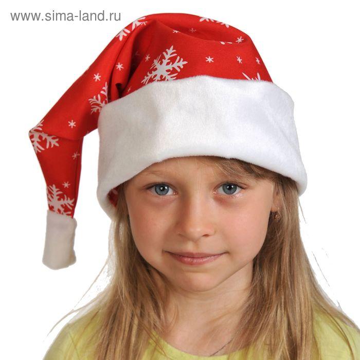 Колпак новогодний красный, ткань-плюш, р.53-55 см